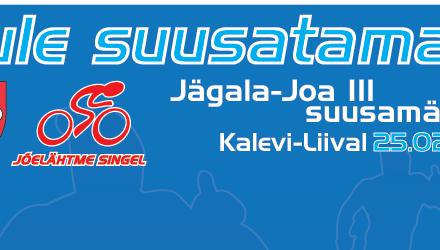 Jägala-Joa III suusamängud