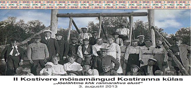 II Kostivere Mõisamängud Kostiranna külas