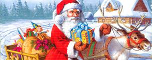 Kostivere lasteaia jõulupeod