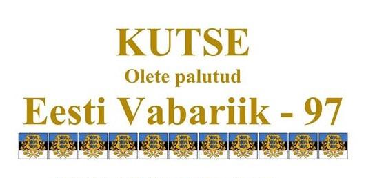 Eesti Vabariik 97 aastapäeva üritused Jõelähtme vallas