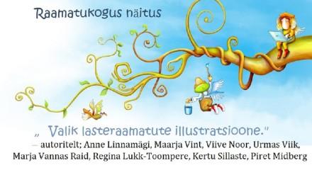Lasteraamatute illustratsioonide näitus