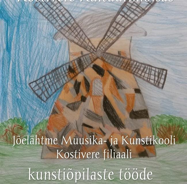 JMKK Kostivere filiaali kunstiõpilaste näitus