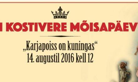 Kostivere Mõisapäev / 14. august 2016