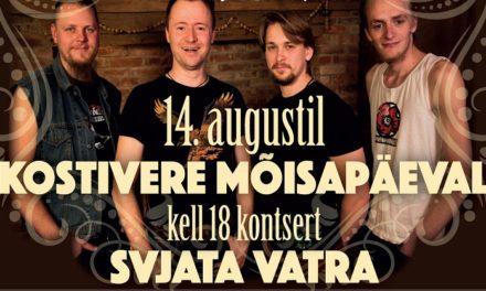 Svjatra Vatra kontsert Kostivere Mõisapäeval / 14.08.2016