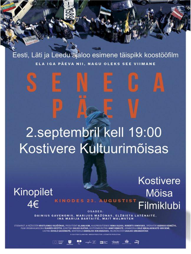 """Mõisa filmiklubi """"Seneca"""""""