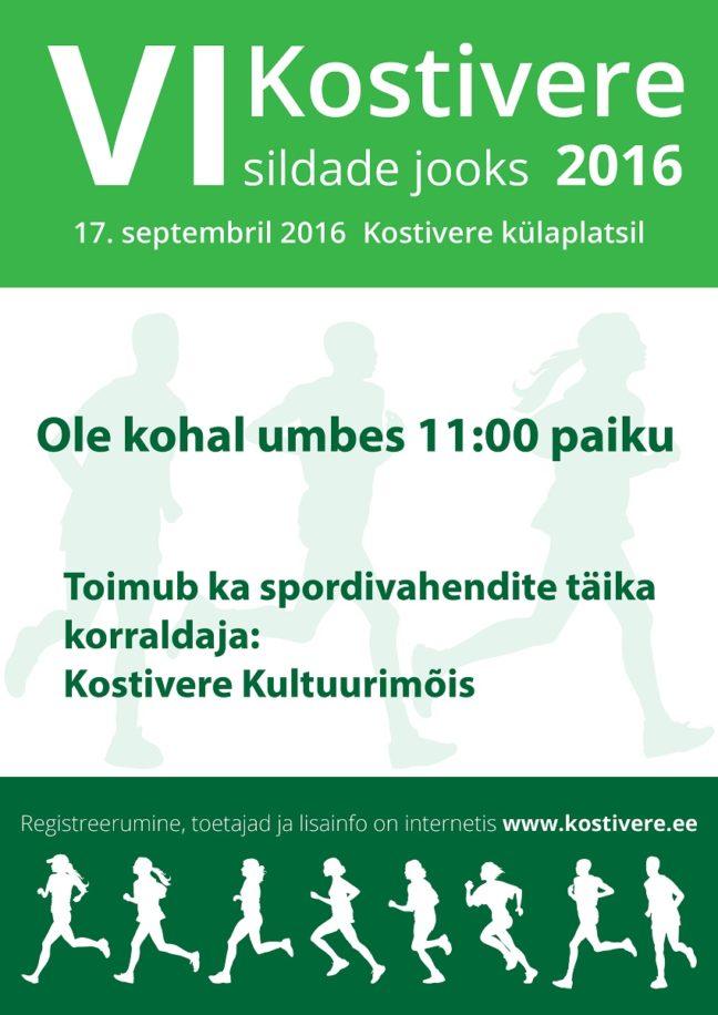 sildade jooks 2016-01