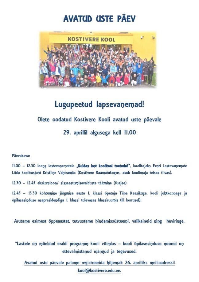 Kostivere Kooli avatud uste päev @ Kostivere Kool