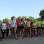 VII Kostivere Sidade Jooks 2017 pildid