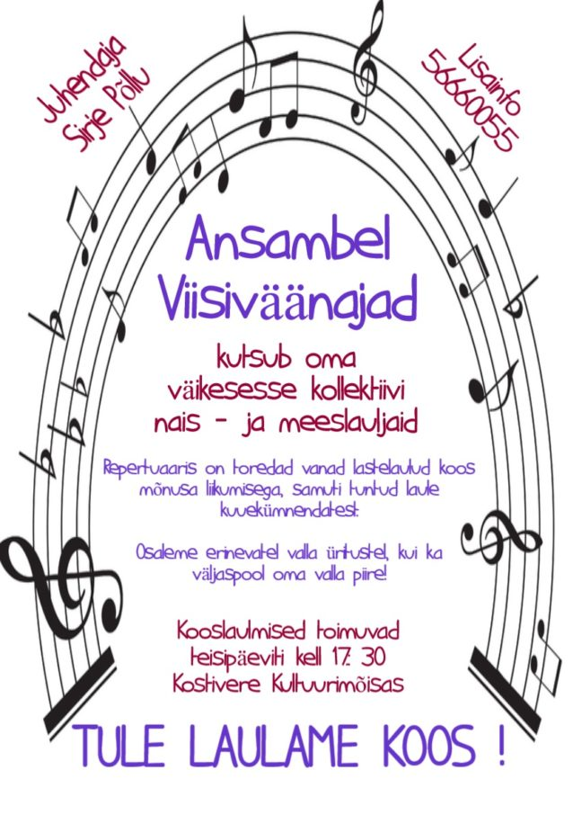 Viisiväänajate lauluproov @ Kostivere Kultuurimõis