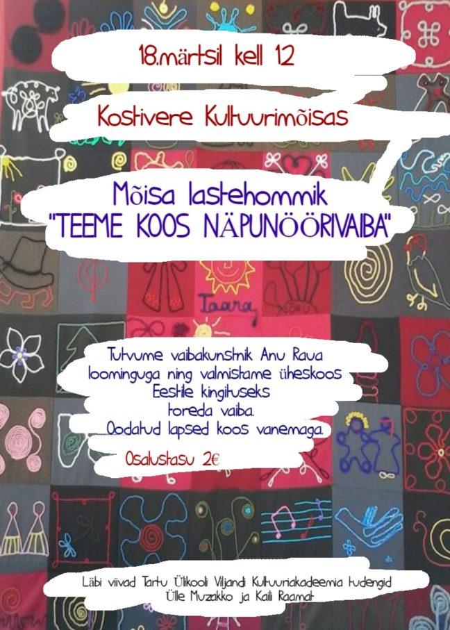 Mõisa lastehommik @ Kostivere Kultuurimõis