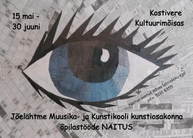JMKK õpilaste kunstinäitus @ Kostivere Kultuurimõis
